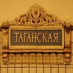 ¿El idioma ruso es difícil de aprender?