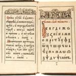 Historia del idioma ruso