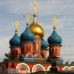 Rusia 2014: Faltan dos semanas para el  Cierre de Inscripciones
