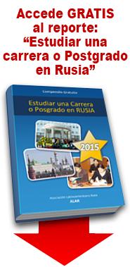 Cuaderno español.fw