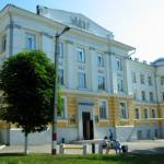 Especialidad Médica en RUSIA : Endocrinología