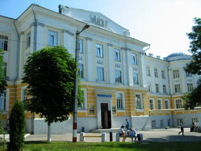 Universidad Médica de Saratov