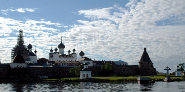 curso de verano rusia