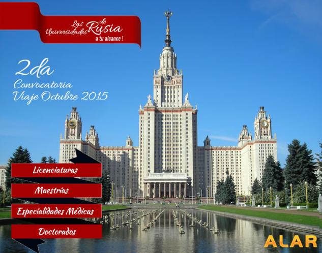 segunda convocatoria rusia 2015