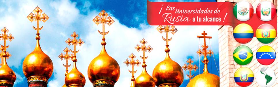 Blog de ALAR, Universidades en Rusia, Estudios en Rusia