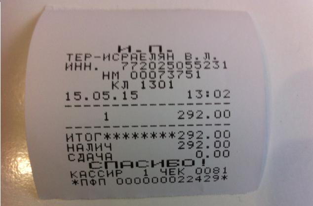 ¿Cuánto cuesta un almuerzo en un comedor universitario en Moscú?
