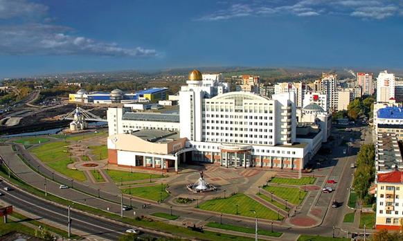 ¿Qué Carreras hay en Bélgorod State University?