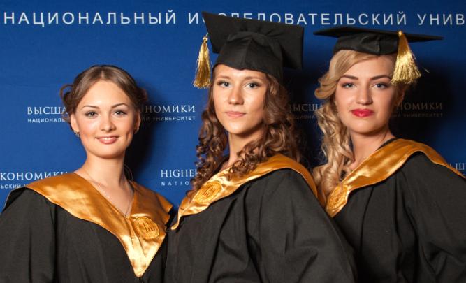 ¿Estudiar en Rusia ? Inscríbete ahora y viaja en Marzo 2016
