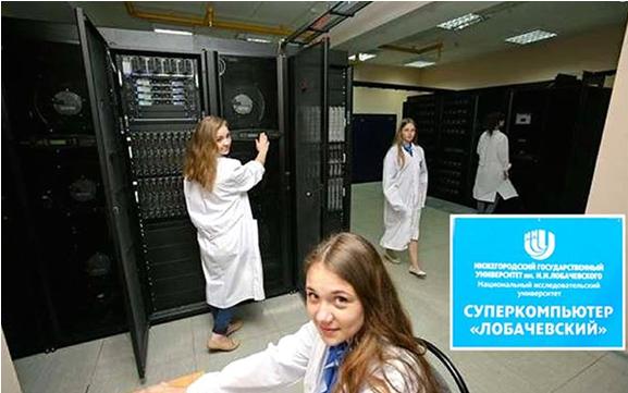 Maestría en Rusia para ingenieros en sistemas