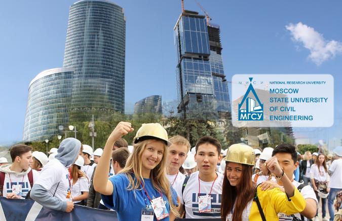 Universidad de Construcción Civil en Moscú MGSU