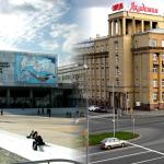 ¿Cuáles son las mejores Escuelas para estudiar Especialidades Médicas en Rusia?
