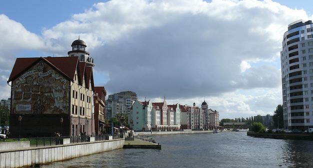 Ciudad de Kaliningrado - Rusia