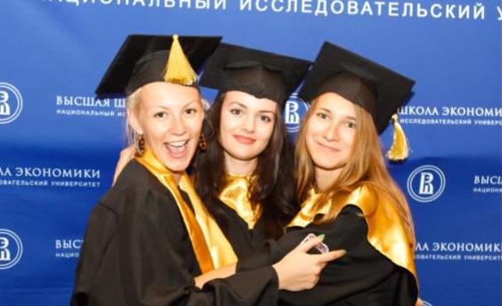Rusia Septiembre 2016: Última Prórroga de Inscripciones para nuestro Programa de Costos Reducidos