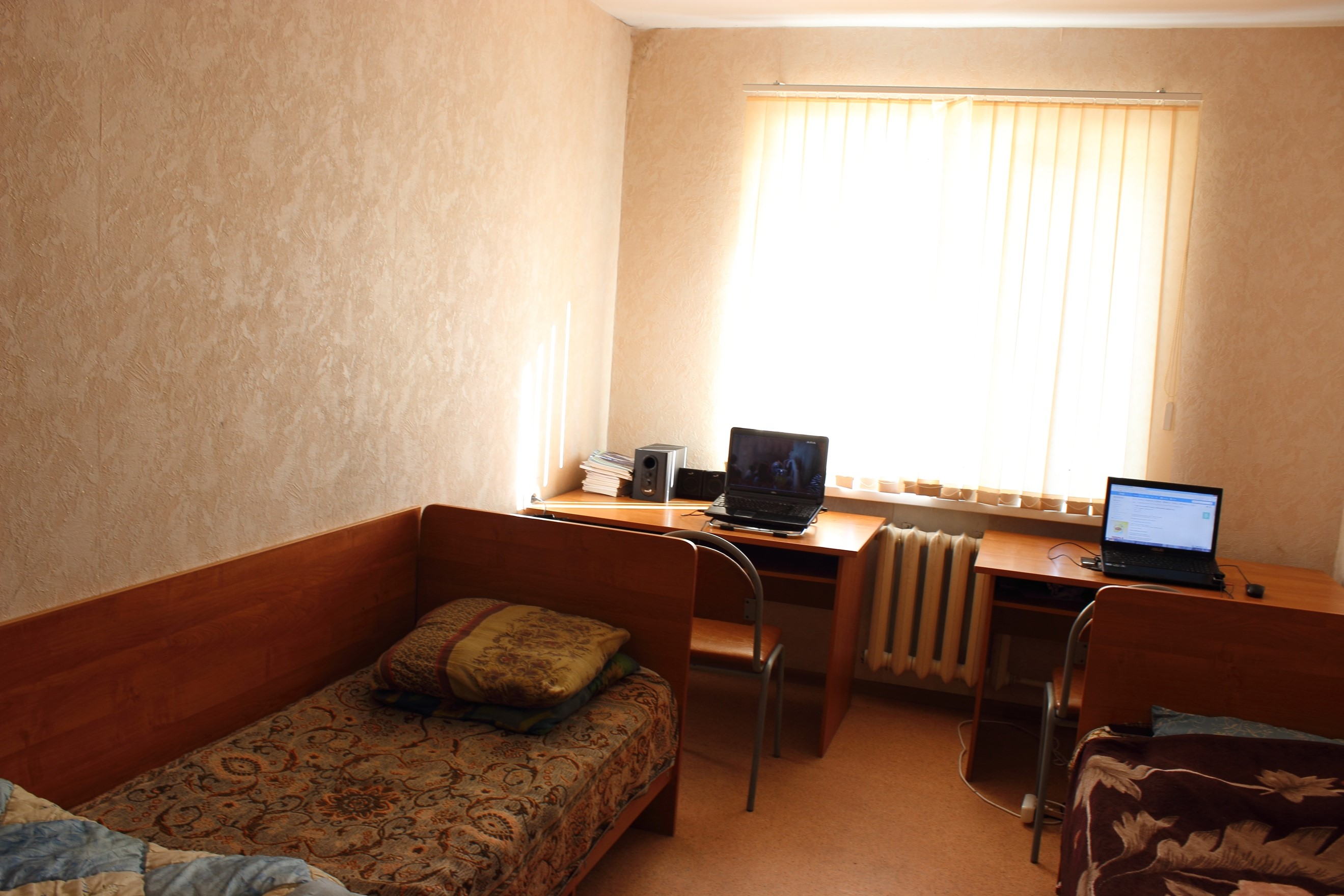 desvestirse dormitorio de la universidad