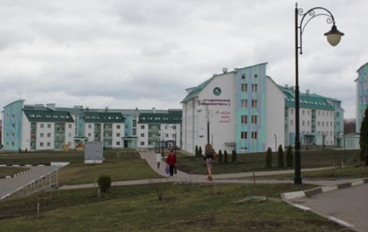 Albergue Nro 1 de la Universidad Agroindustiral de Belgorod