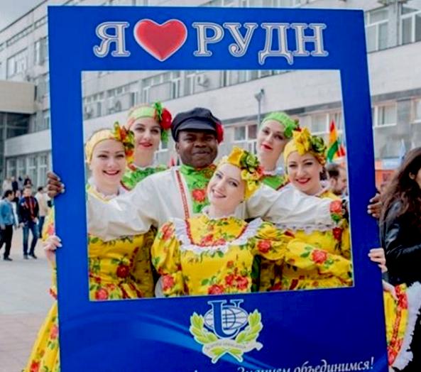 Festivales de Universidades Agroindustriales de Rusia