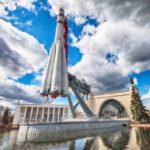 Maestría en Cohetes y naves espaciales: Pre-requisitos y perfiles