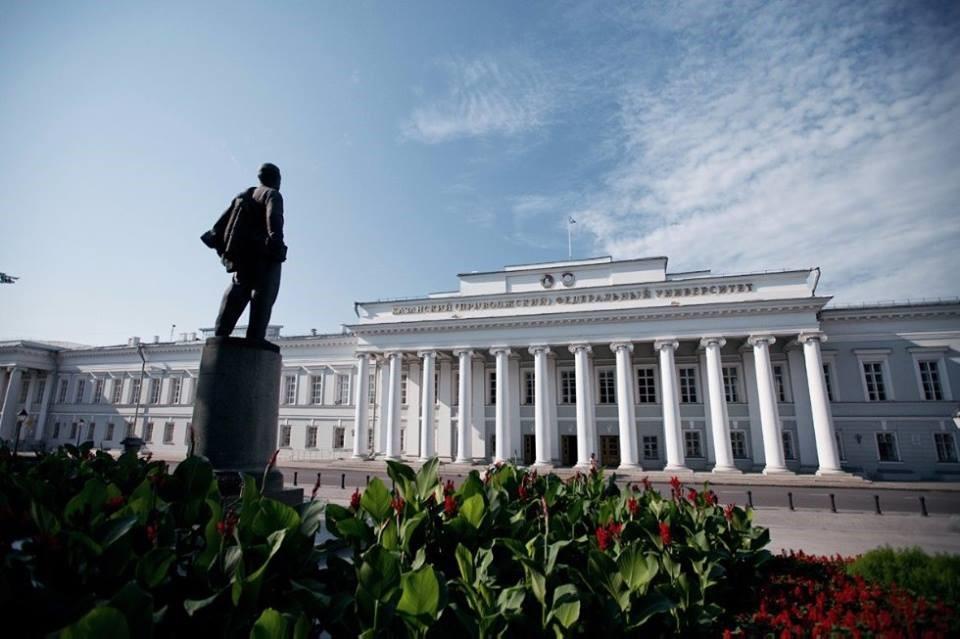 Escuela de Kazán: Facultades destacadas