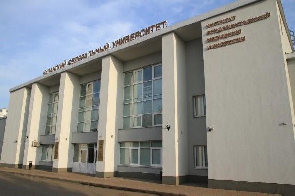 articulo-escuela-kazan1