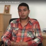 "Misael Díaz de León (México), intercambio estudiantil Universidad Estatal de Nizhni Nóvgorod ""Lobachevsky"" (UNN), Rusia"