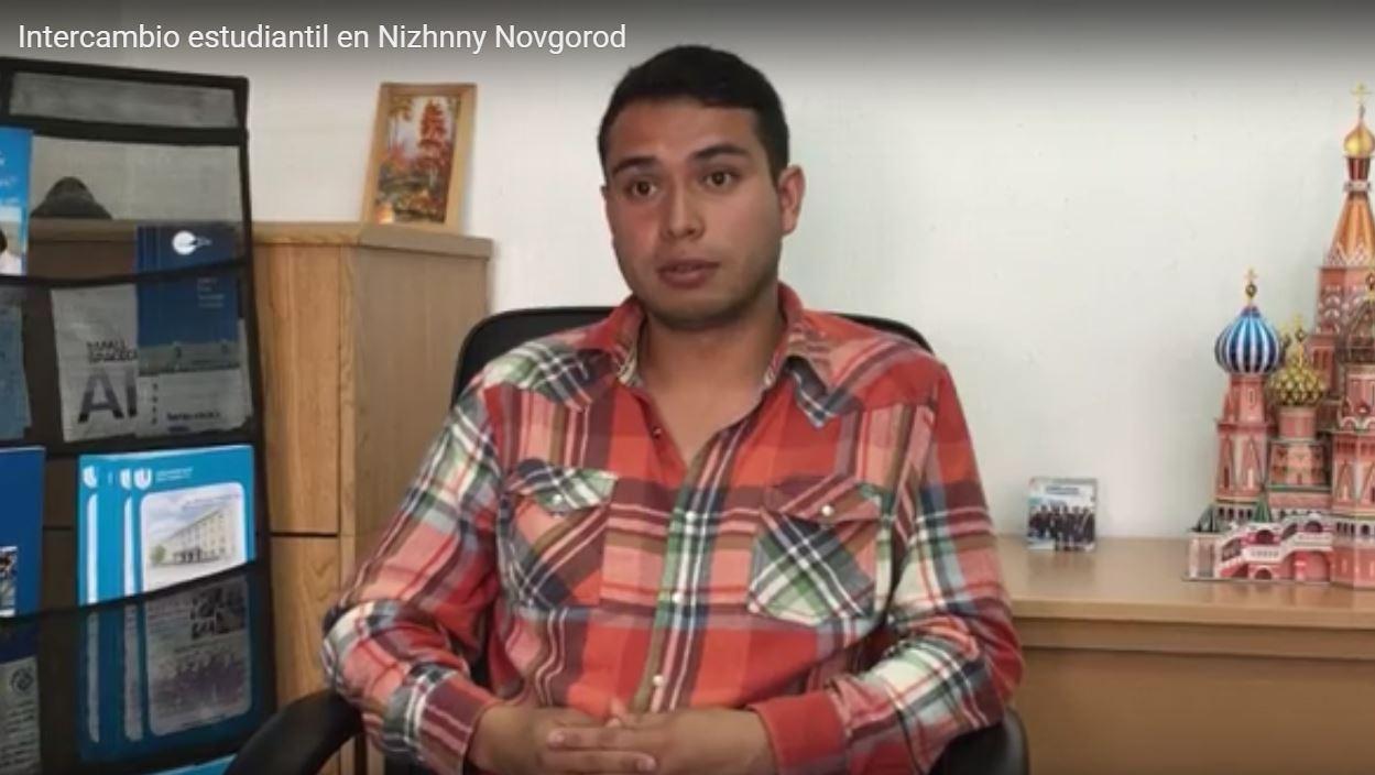 Misael Díaz de León (México), intercambio estudiantil Universidad Estatal de Nizhni Nóvgorod «Lobachevsky» (UNN), Rusia
