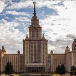 """Universidad Estatal de Moscú """"Lomonosov"""" : carreras en Rusia"""