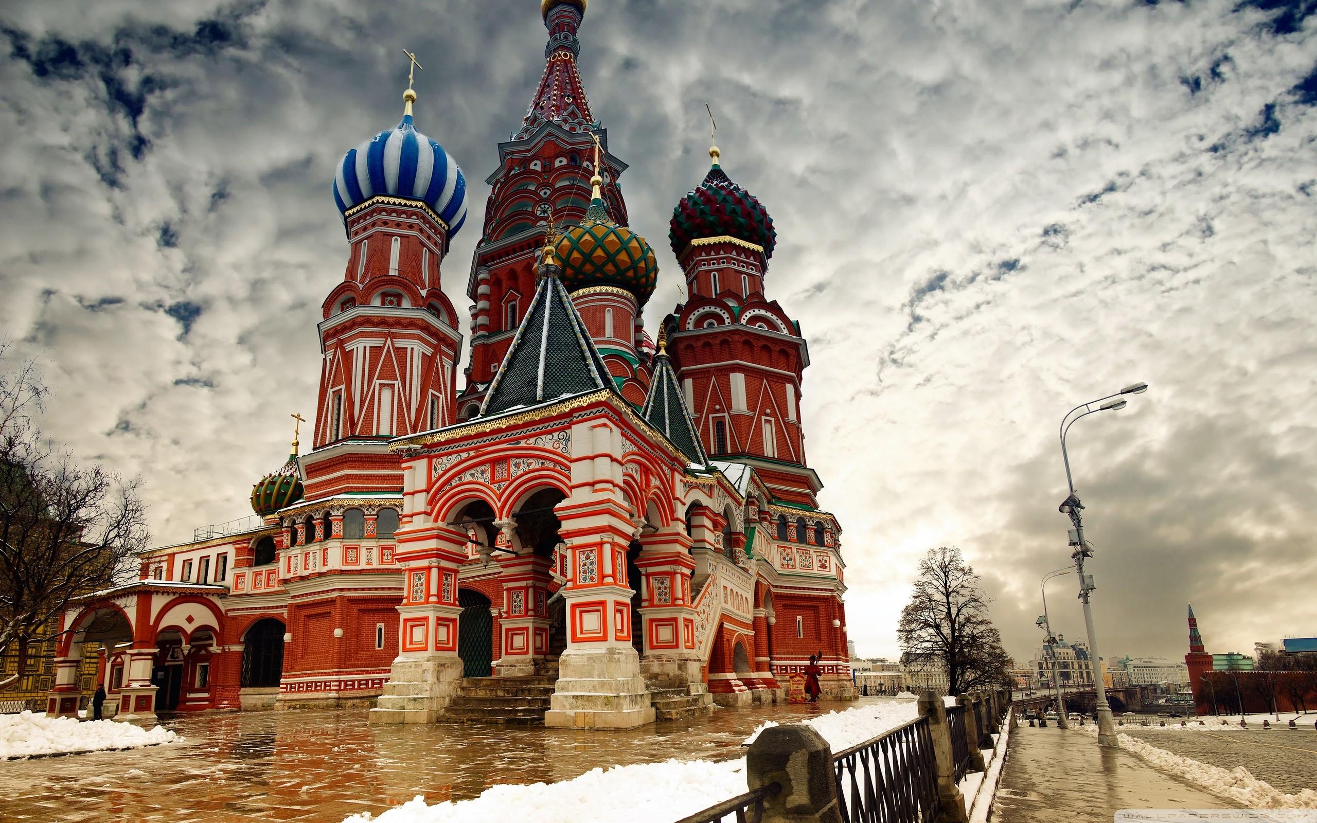 Universidades en Moscú, Rusia