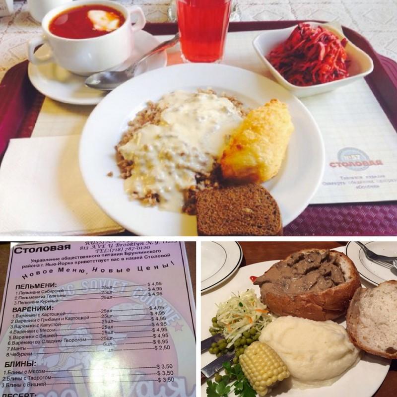 Comida que se sirve en el Restaurante Stolovaya N.57