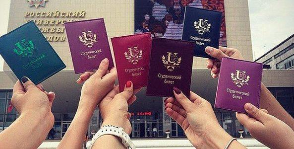estudiar-en-rusia-y-no-en-otros-paises-europeos