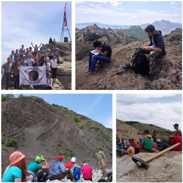 Los estudiantes de la Facultad de Geología y Geofísica, petróleo y gas, están participando de una investigación de campo - geólogos Europa EUGEN2016