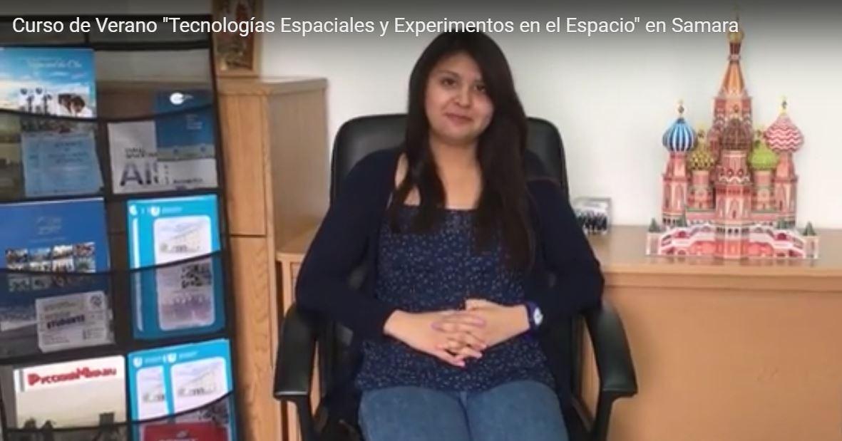 """Tania Robles (México), Curso de Verano """"Tecnologías Espaciales y Experimentos en el Espacio"""" en Samara, Rusia"""