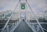 alar convenio universidades de belgorod