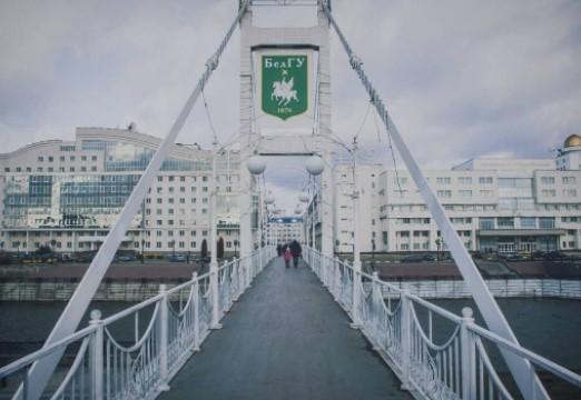 Estudiar en Rusia: Convenios de ALAR con las Universidades De Belgorod