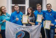 cual es la mejor universidad en rusia para estudiar ing de petroleo