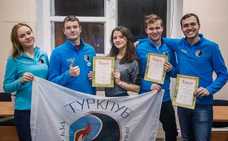 ¿Cuál es la mejor universidad en Rusia para estudiar Ingeniería de Petróleo?