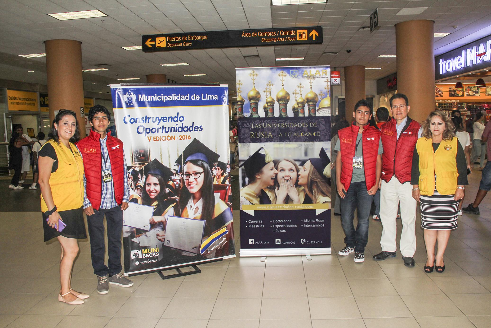 Municipalidad Metropolitana de Lima (Munibecas) y ALAR: Inicio de cooperación