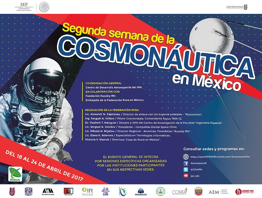 Cartel oficial de la Segunda semana de la Cosmonáutica en México. Conoce los programas en sus redes sociales