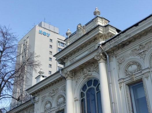 Listado de carreras de la universidad de Kazán