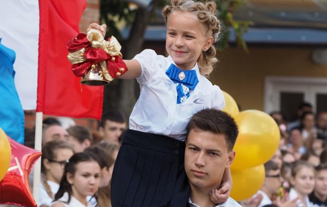 Celebración del día del conocimiento en Rusia y el inicio de clases