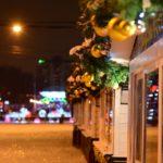 Tradiciones de fin de año en Rusia