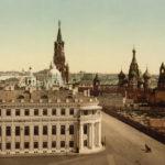 Construcciones antiguas y modernas de Rusia
