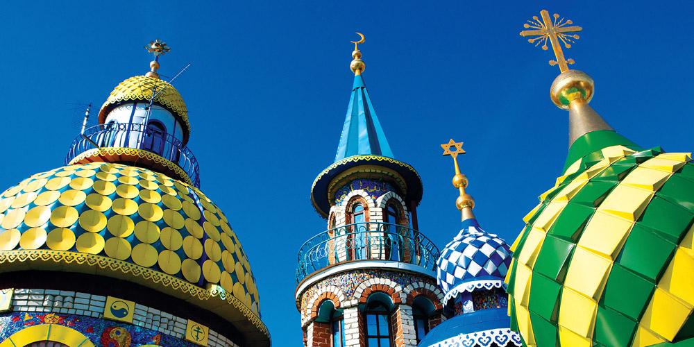 Curiosidades de Rusia: el templo del universo