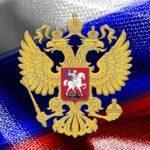 Conoce el significado del escudo y la bandera de Rusia