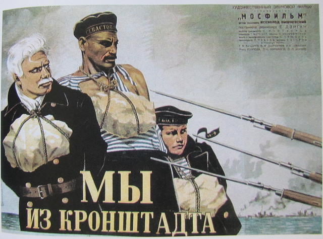 Historia del cine Ruso