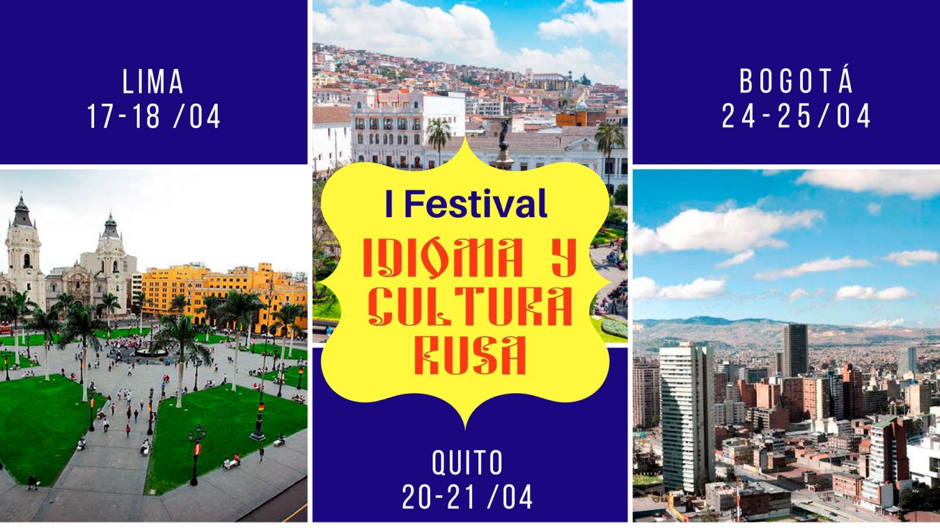 I Festival de Idioma y Cultura Rusa y Certificación TORFL 2018 – Perú, Ecuador y Colombia