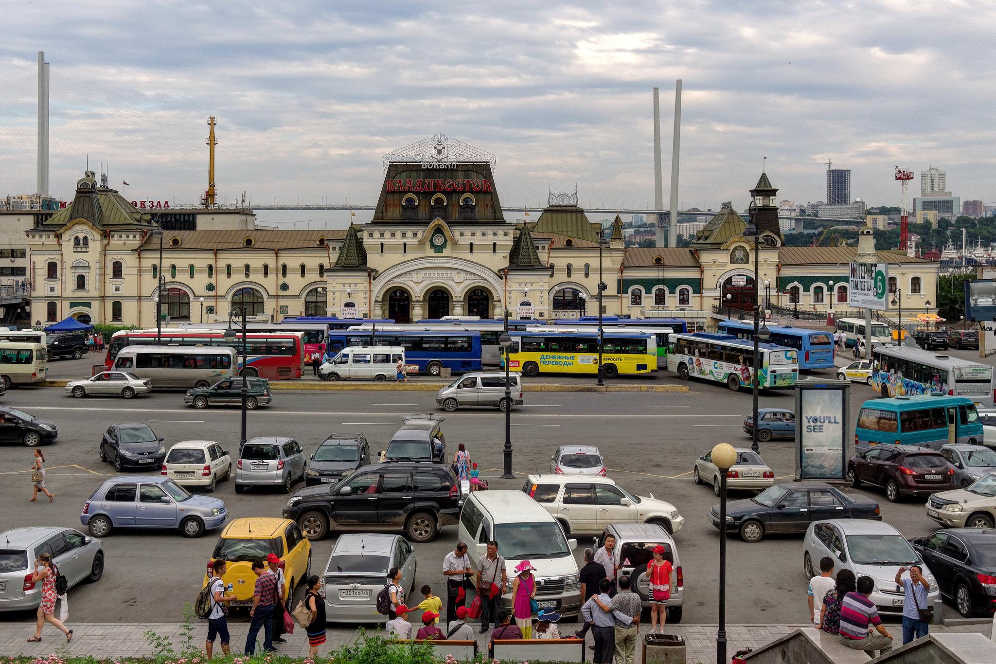 Universidades en Vladivostok