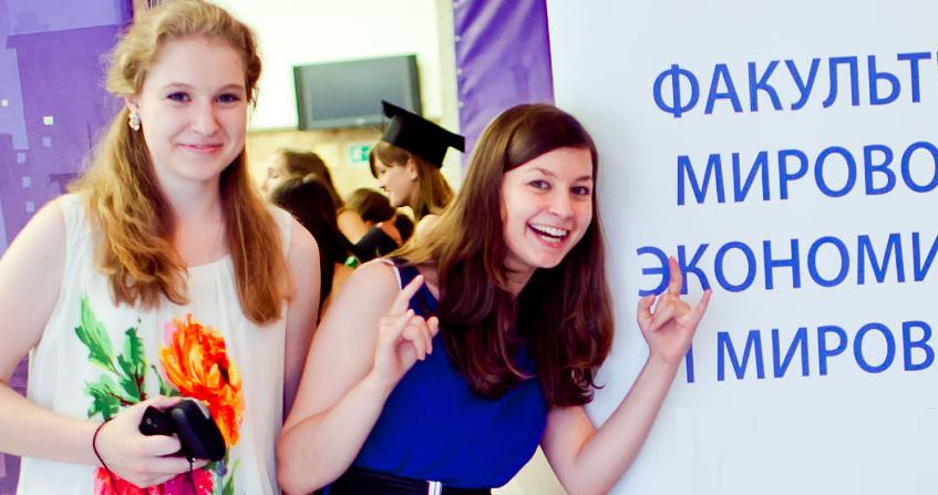 Admisión Extraordinaria Directa para viajar e iniciar tus estudios en Rusia en Septiembre y Octubre 2018