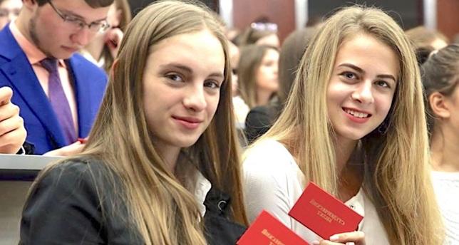 Segundo llamado al cierre de Inscripciones – Rusia Enero de 2019