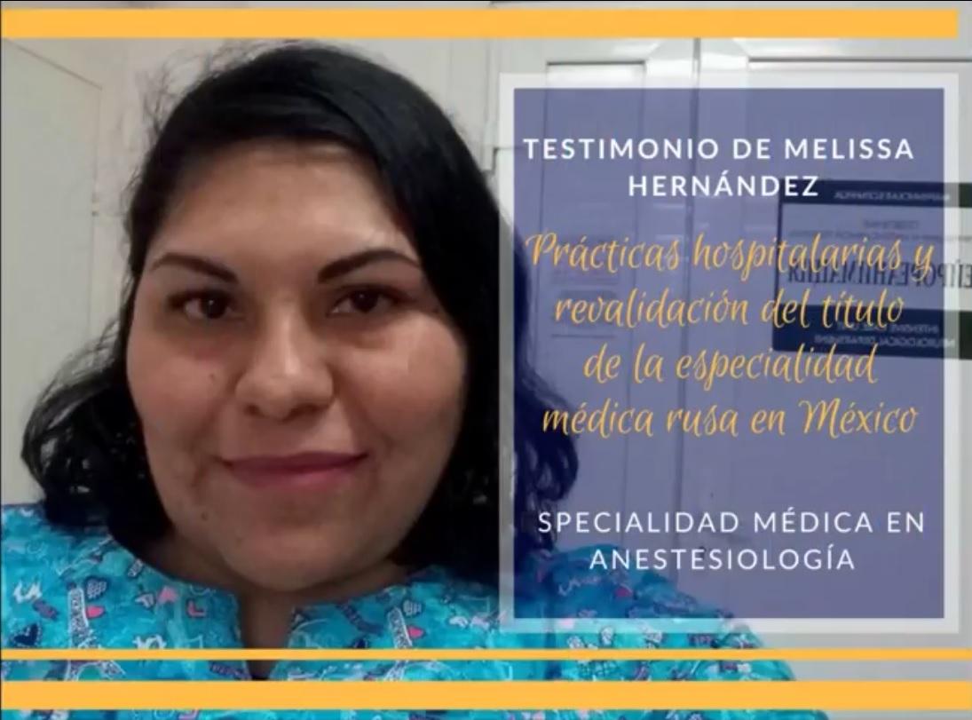 Testimonio de estudiante mexicana en la Universidad Médica de San Petersburgo