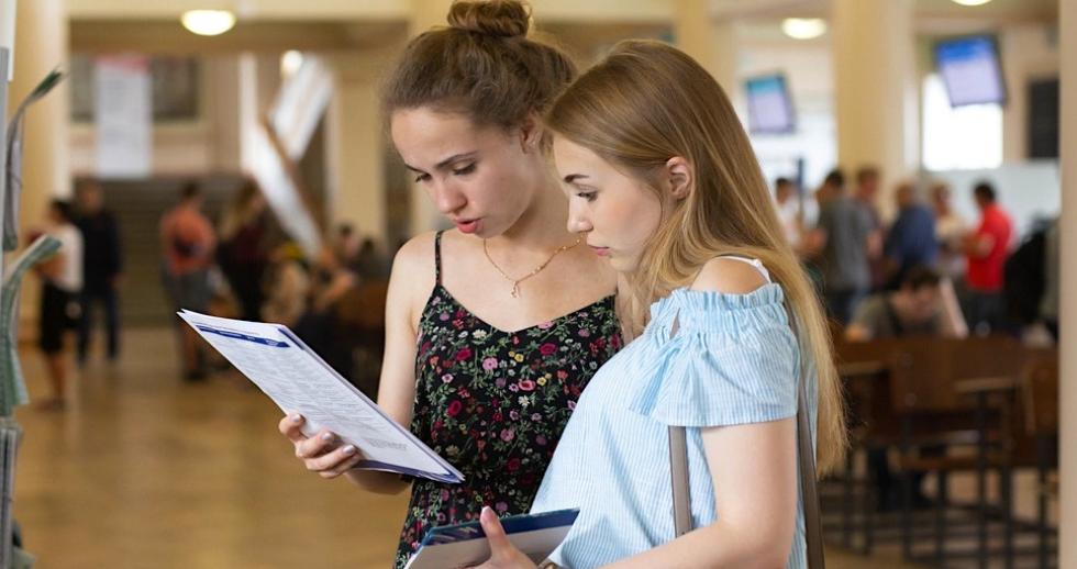 Inscripciones para estudiar en Rusia: 2 últimas oportunidades – Marzo y Setiembre 2019